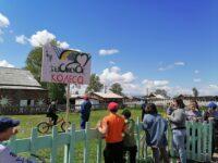 Конкурс ЮИД «Безопасное колесо» под лозунгом «Дети и транспорт».